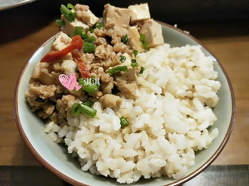 辣炒肉末豆腐