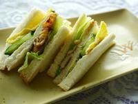 豬頸肉公司三明治