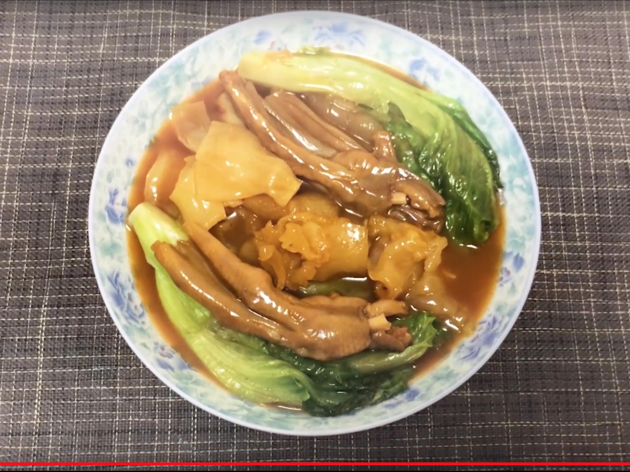 【炆系列】鮑汁花膠扣鵝掌