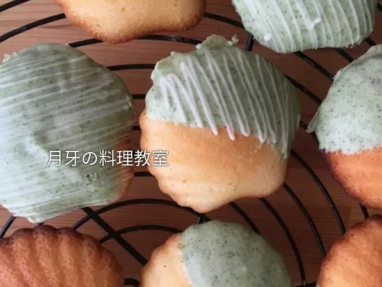 抹茶貝殼瑪德琳