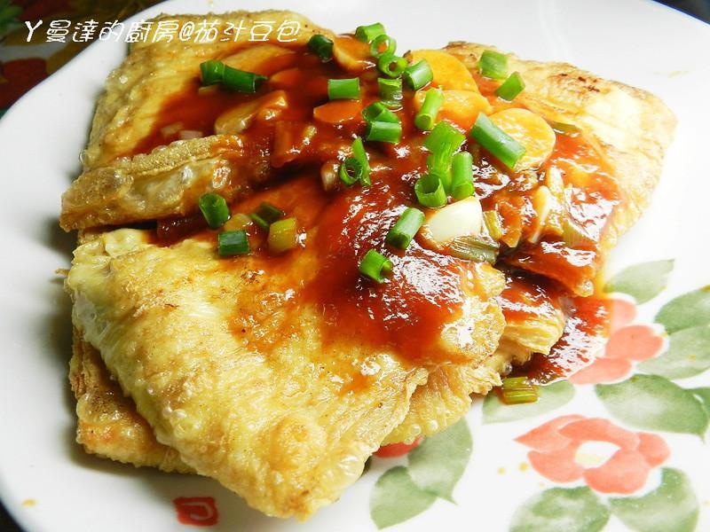 ㄚ曼達的廚房~茄汁豆包