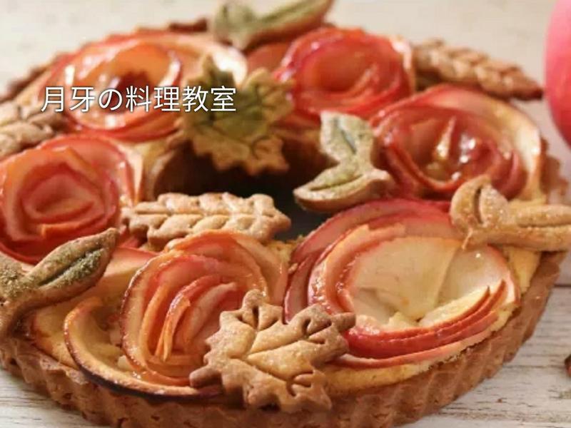 蘋果楓葉派