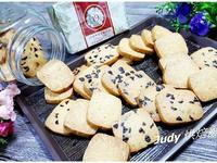 奶油餅乾(杏仁片&巧克力豆)