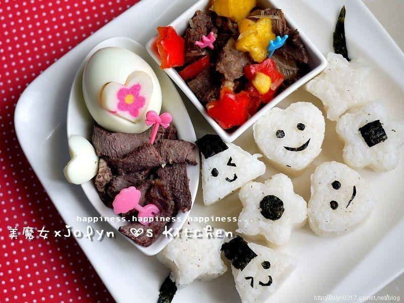 【大同電鍋料理】-當西方牛牛愛上日式飯糰