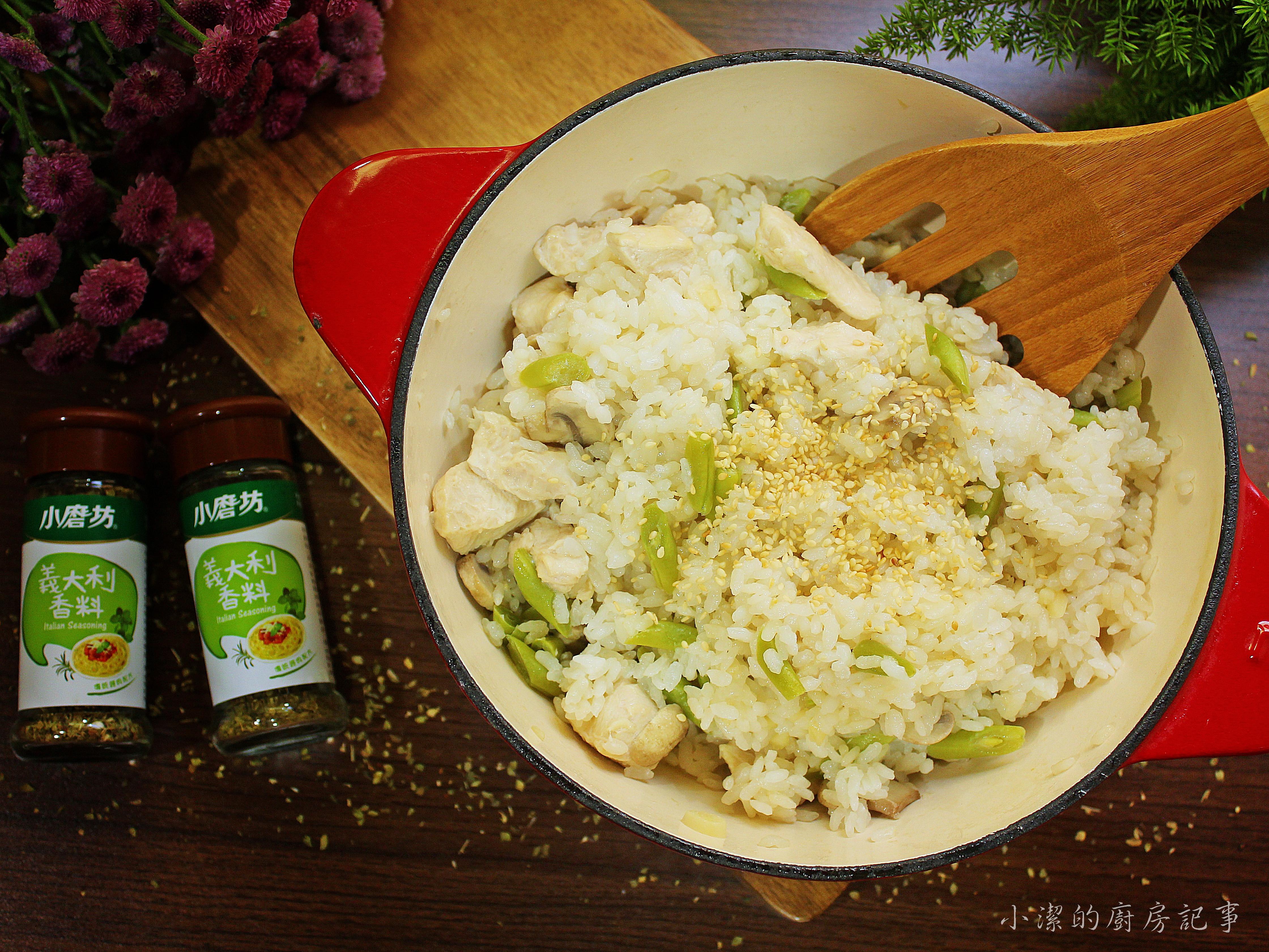 蘑菇雞胸肉炊飯