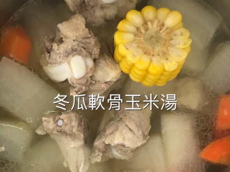 冬瓜軟骨玉米湯