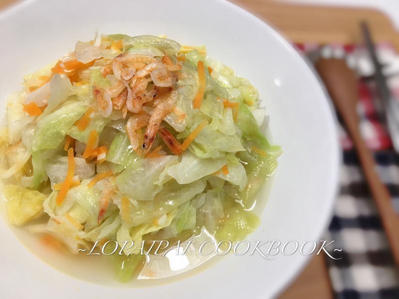 家常時蔬~櫻花蝦高麗菜