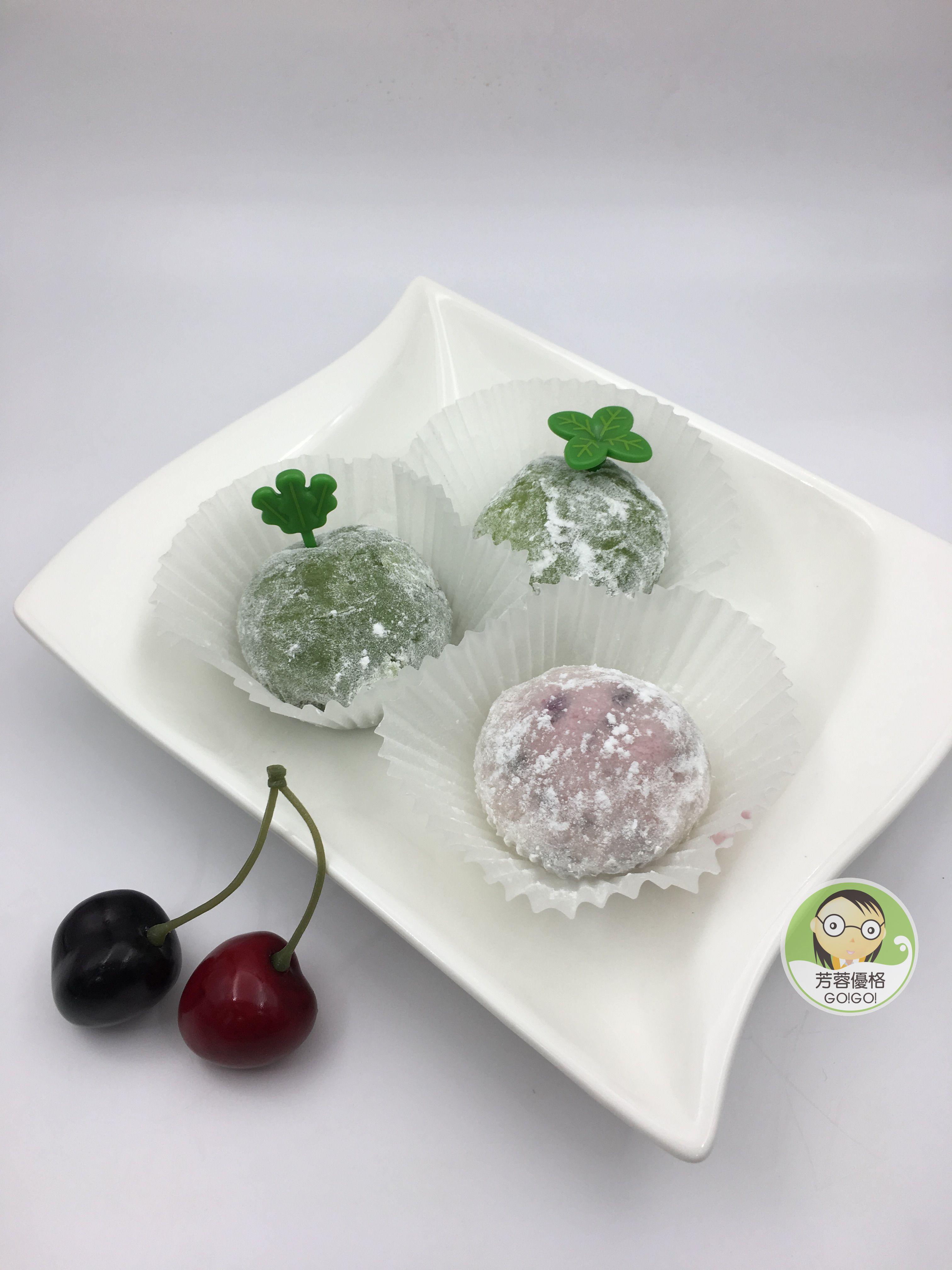 冰淇淋優格藍莓大福