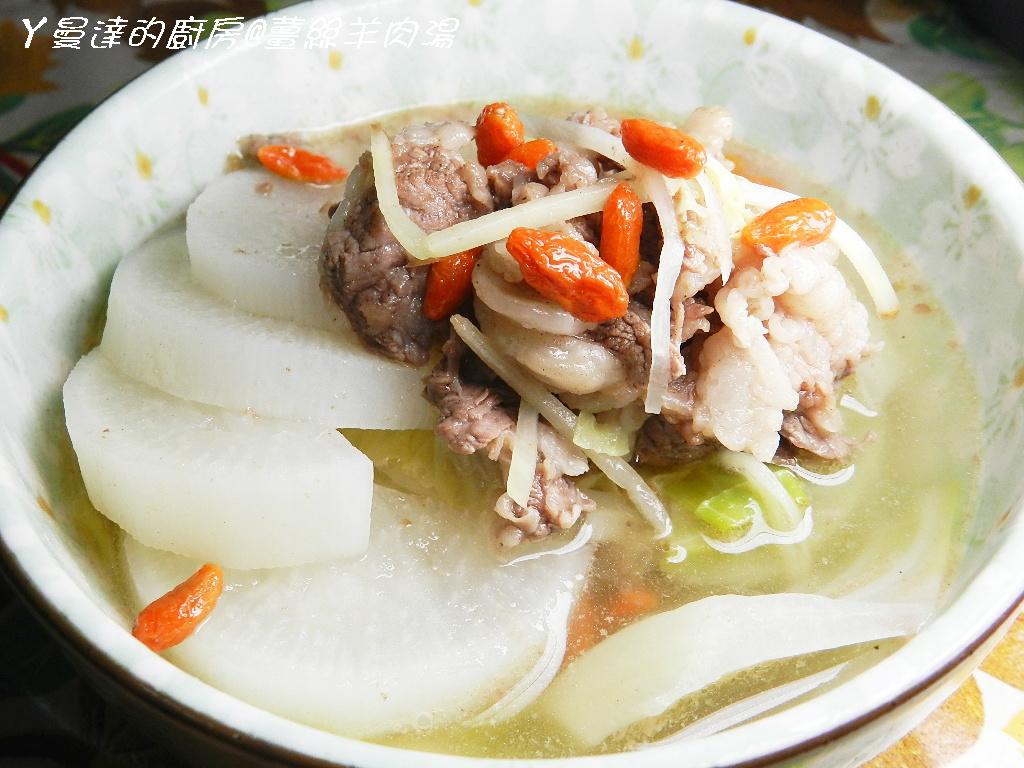 ㄚ曼達的廚房~薑絲羊肉爐