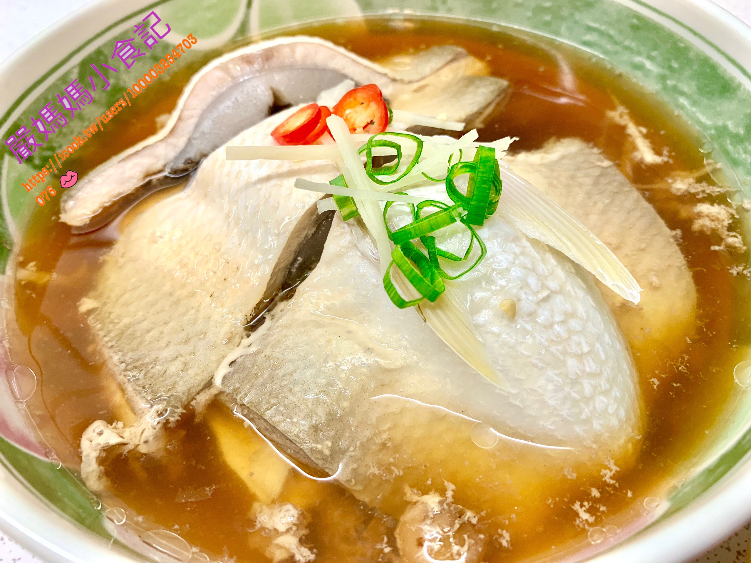 清燉虱目魚肚
