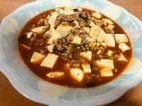 萬用鍋  麻婆豆腐