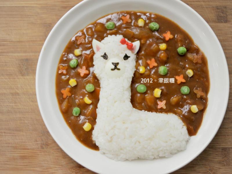 【親子食堂】草泥馬咖哩♫~♪
