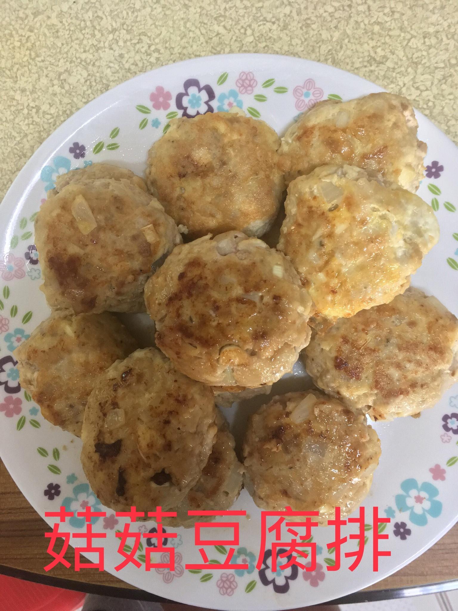 萬用鍋 菇菇豆腐排