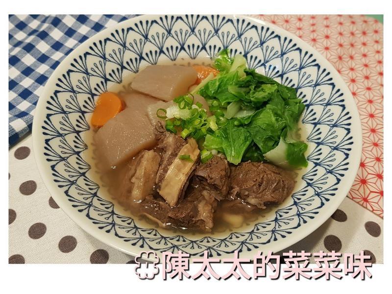 清燉蘿蔔牛肉湯(WMF快力鍋)