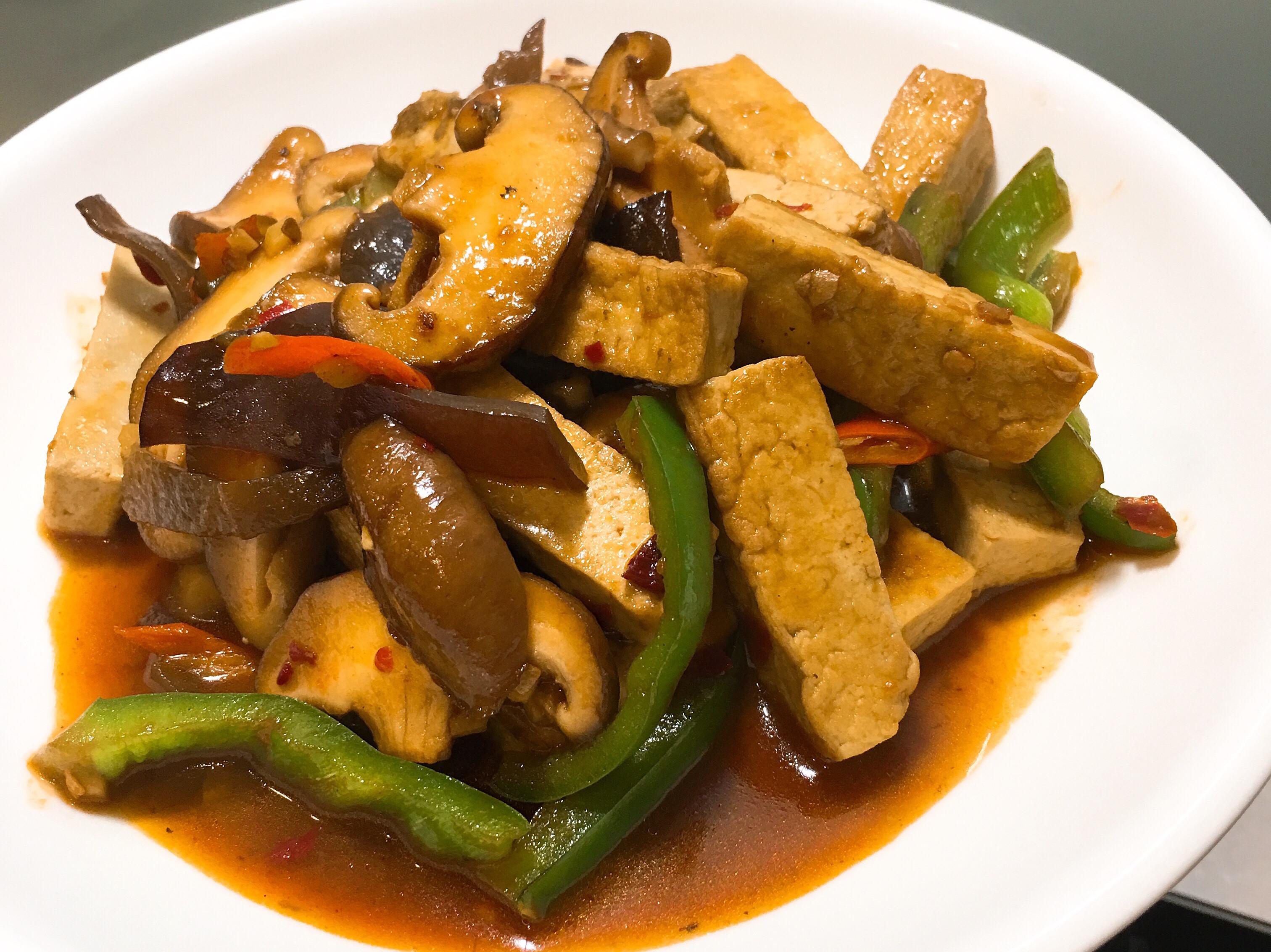 香辣臭豆腐~全素