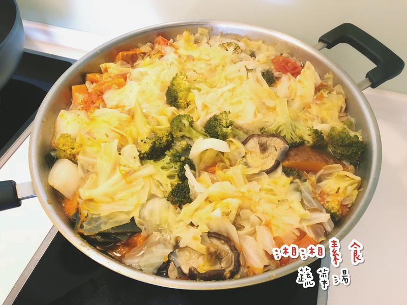 抗癌蔬菜湯/素食