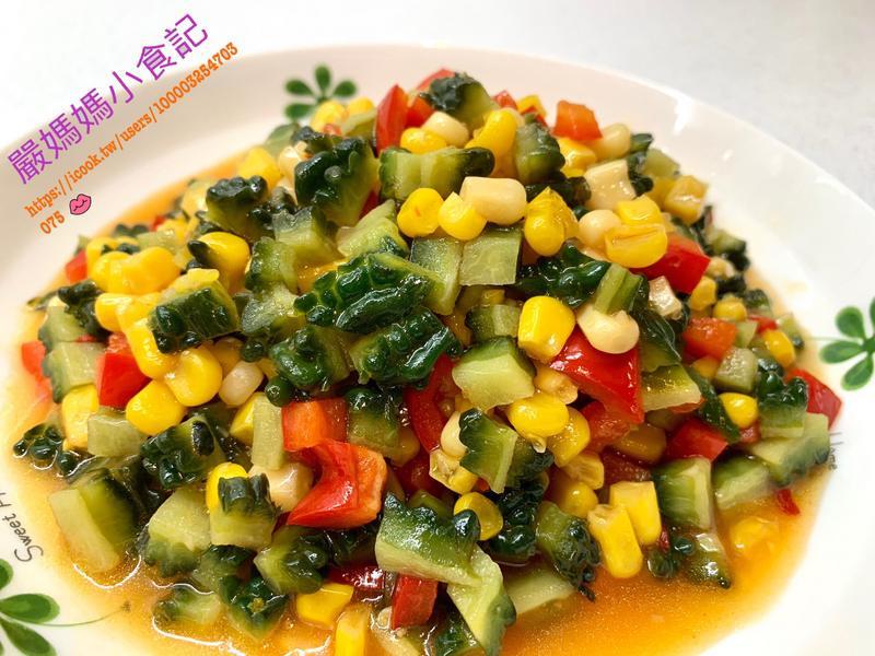 翠玉玉米粒