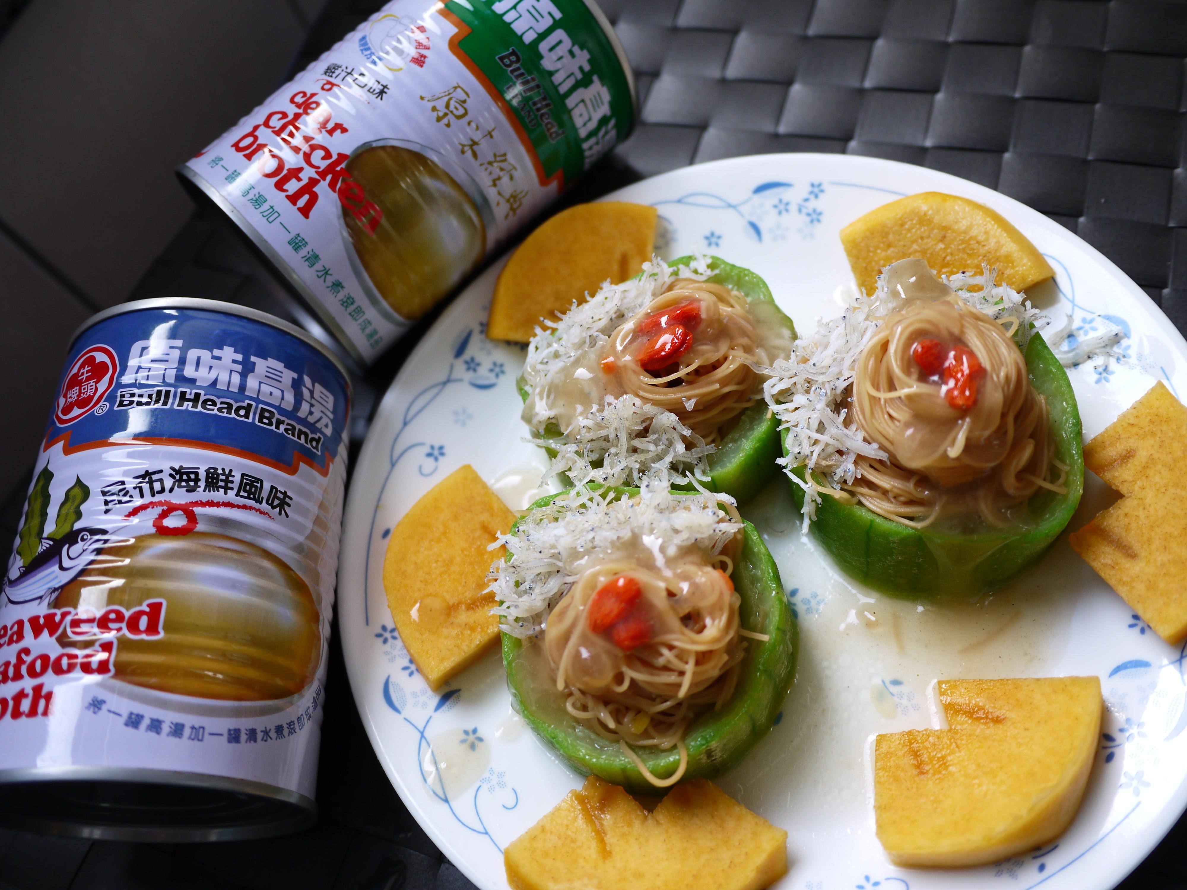 絲瓜麵線盅(牛頭牌雞汁高湯)
