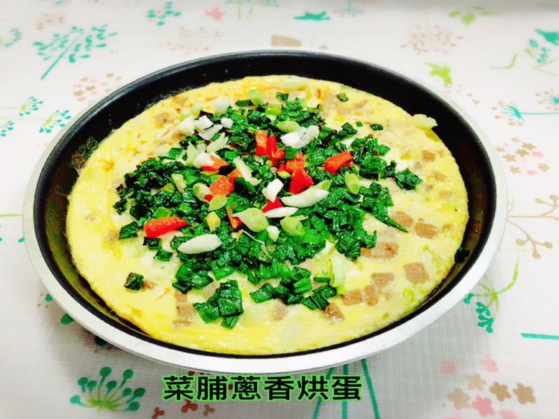 水波爐菜脯蔥香烘蛋