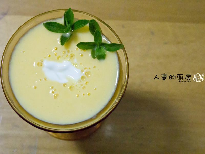 【芒果優酪乳冰沙】