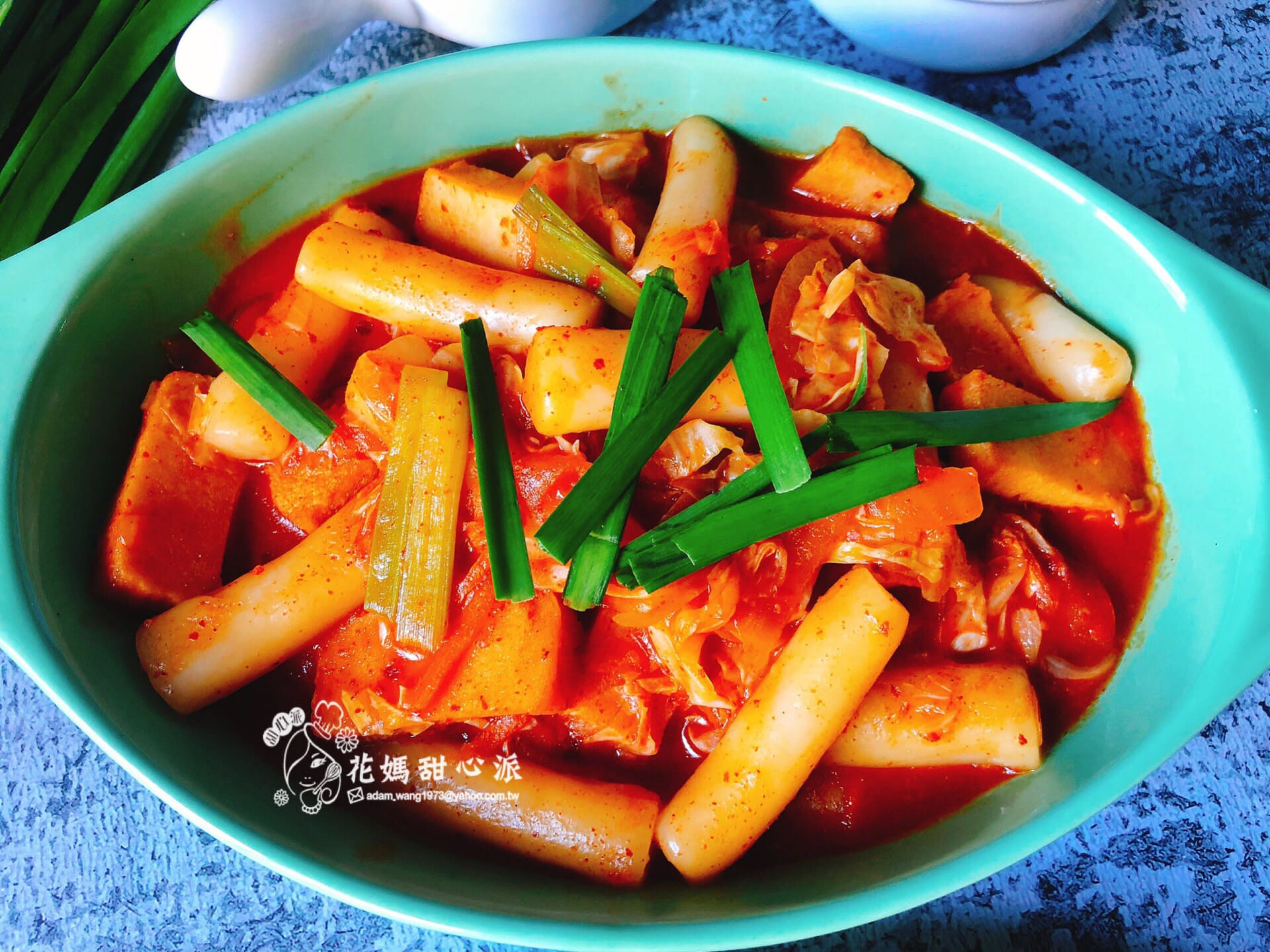 韓式辣年糕(哈韓料理)