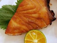 白身魚西京燒