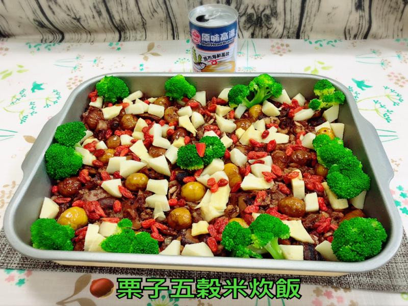水波爐栗子五榖米炊飯 (牛頭牌昆布海鮮)