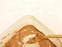 🥜花生可可奇亞籽布丁 🍫低碳生酮減脂
