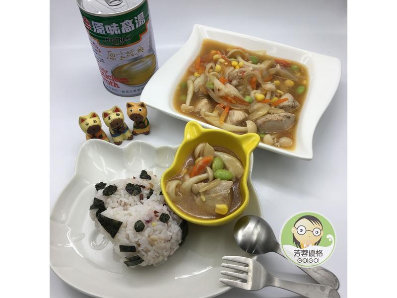 香嫩雞肉鮮蔬燴飯