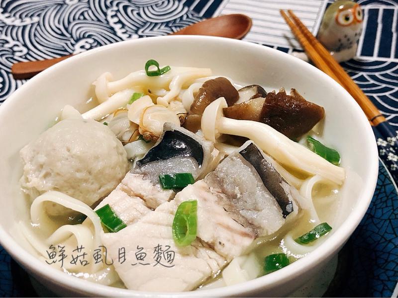 鮮菇虱目魚麵【牛頭牌】