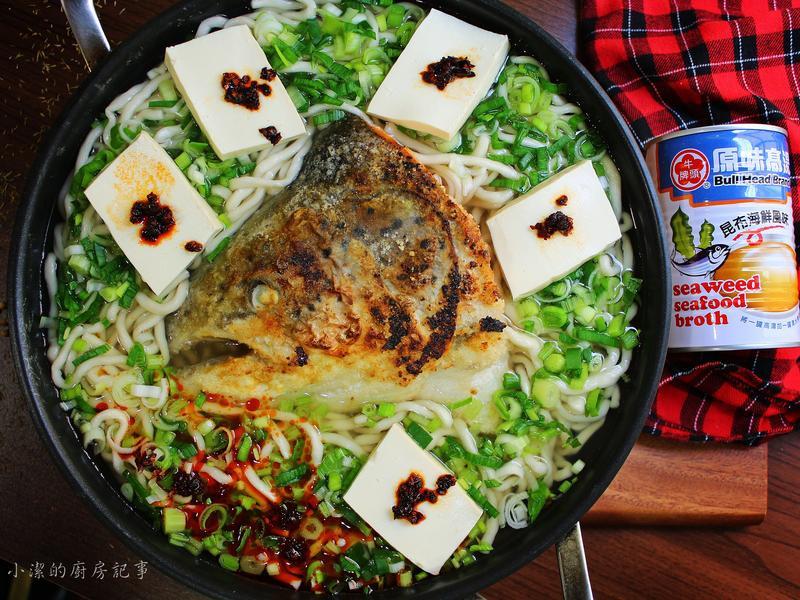 鮭魚流蔥鮮味麵