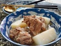 大頭菜排骨湯
