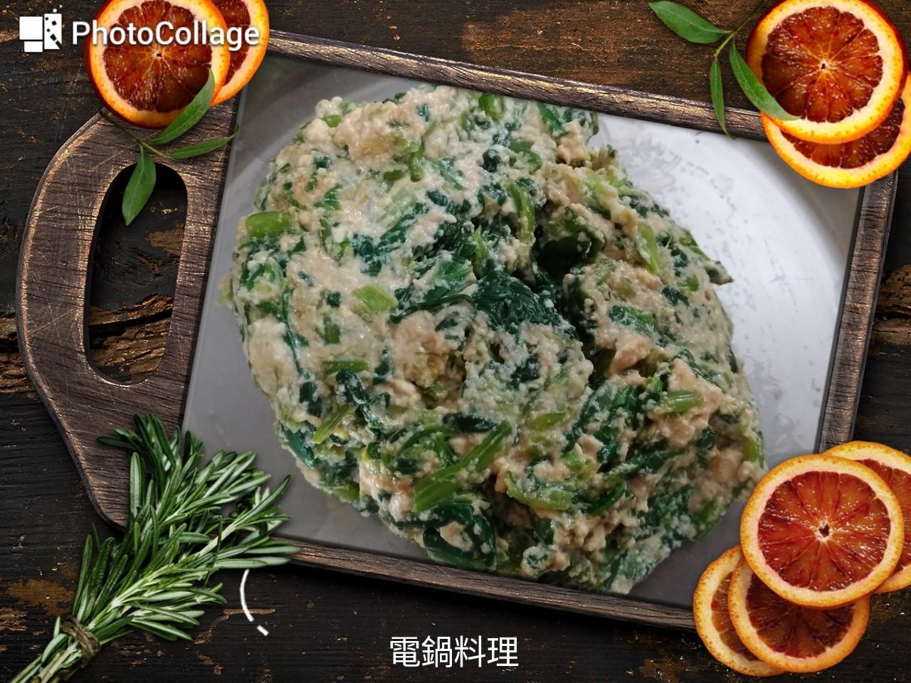 菠菜拌豆腐