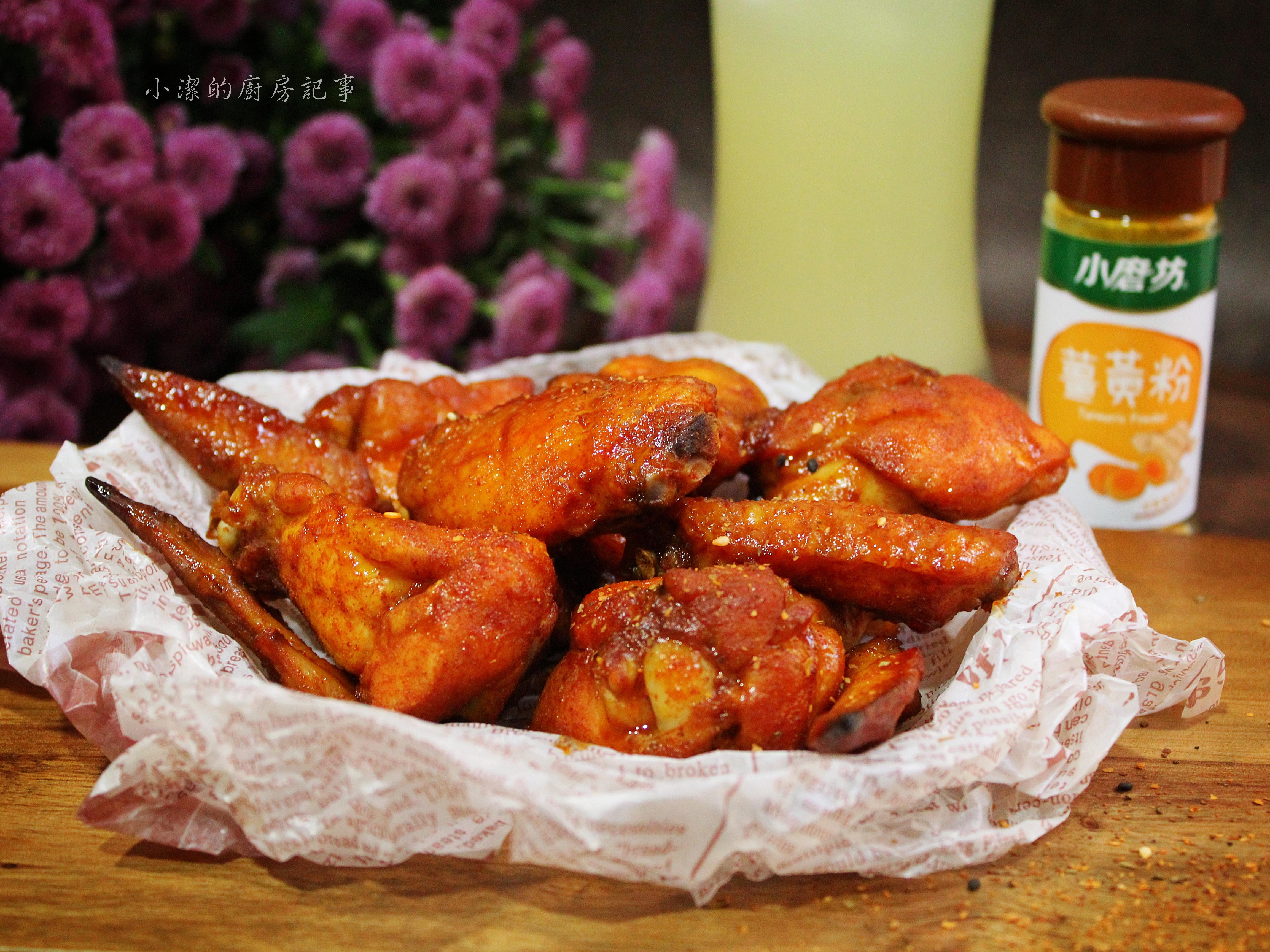 薑黃蜂蜜烤雞翅