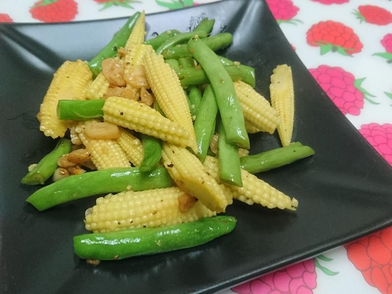 奶油蒜味玉米筍
