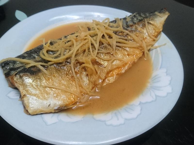 薑絲味噌鯖魚