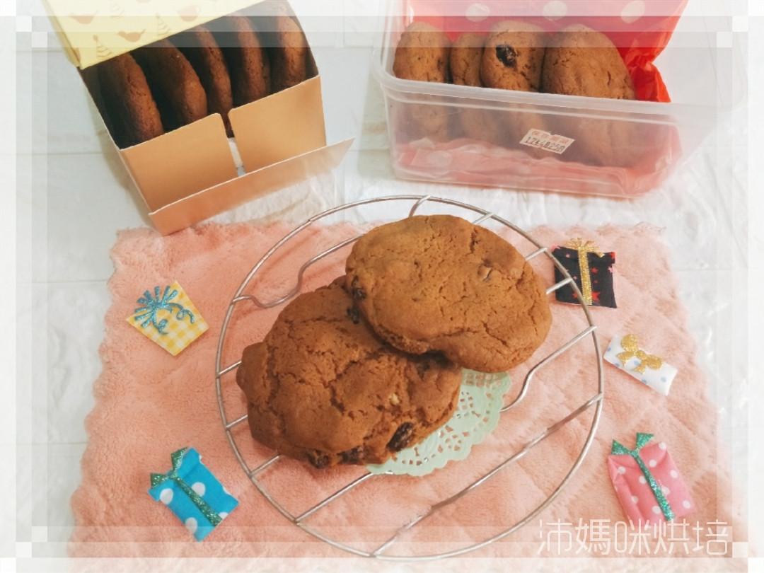 美式軟餅乾🍇=葡萄乾口味=