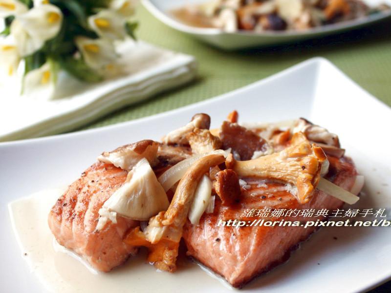 [奇想鮮解凍]白醬鮮菇煎鮭魚