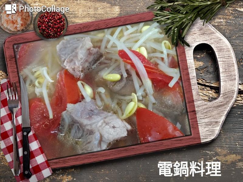 蕃茄黃豆芽排骨湯