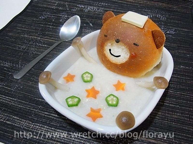[趁熱品嚐]麵包熊愛泡澡