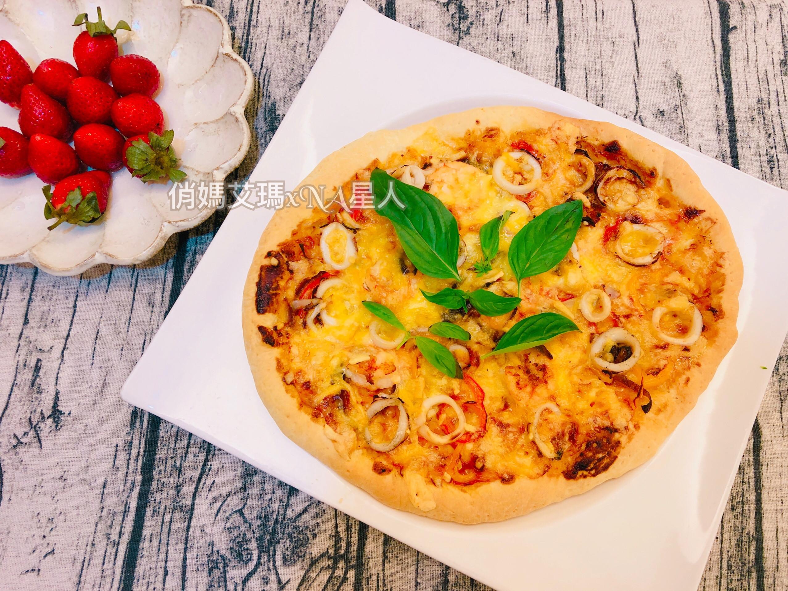 海鮮彩椒披薩