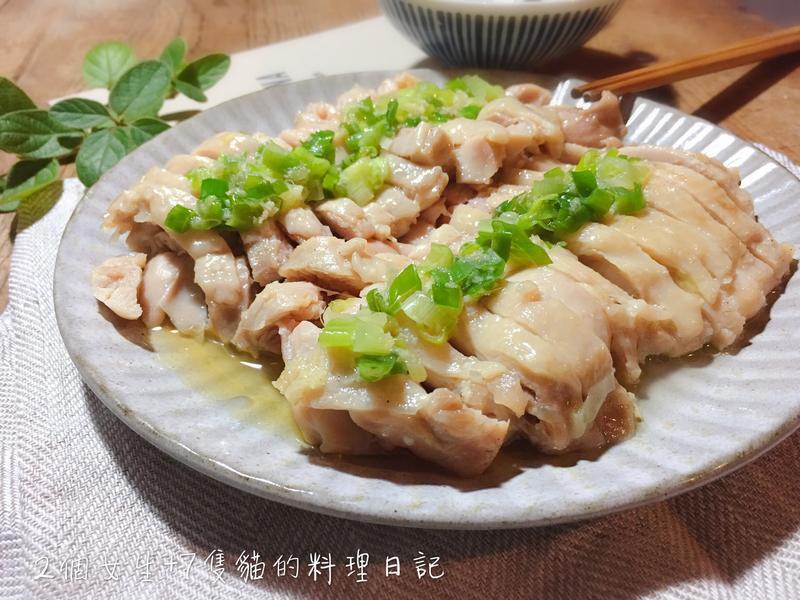 蔥油嫩雞【電鍋版】