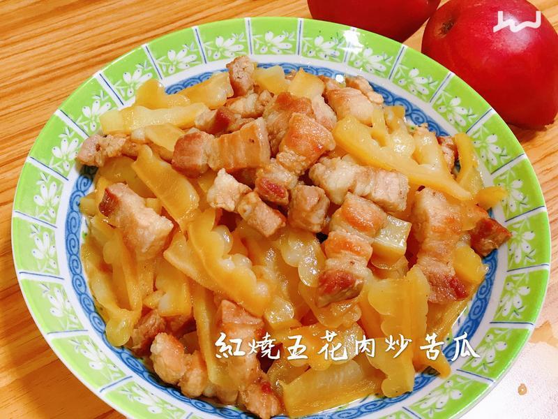紅燒五花肉炒苦瓜