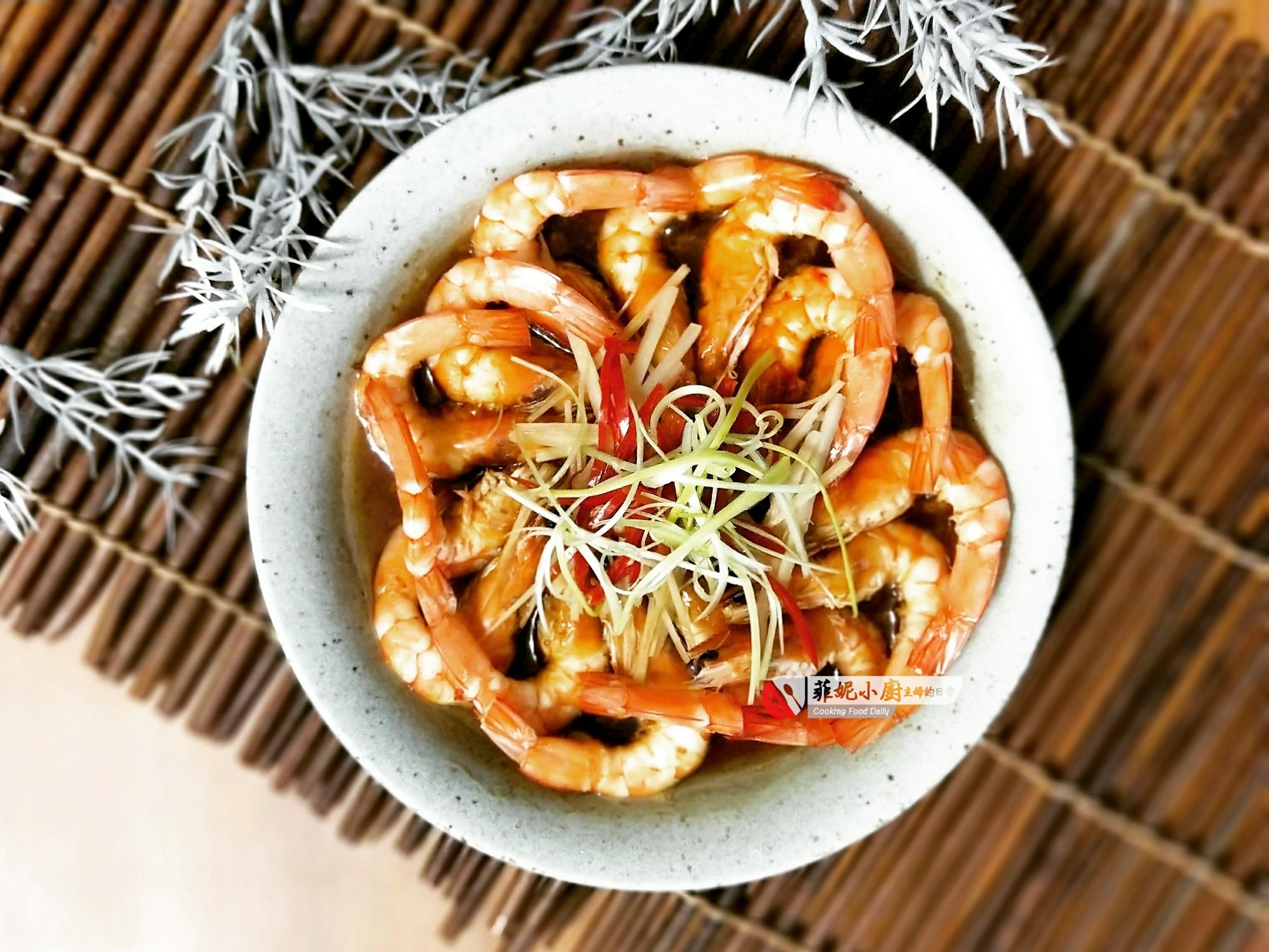 葱油蒸蝦【電鍋料理】