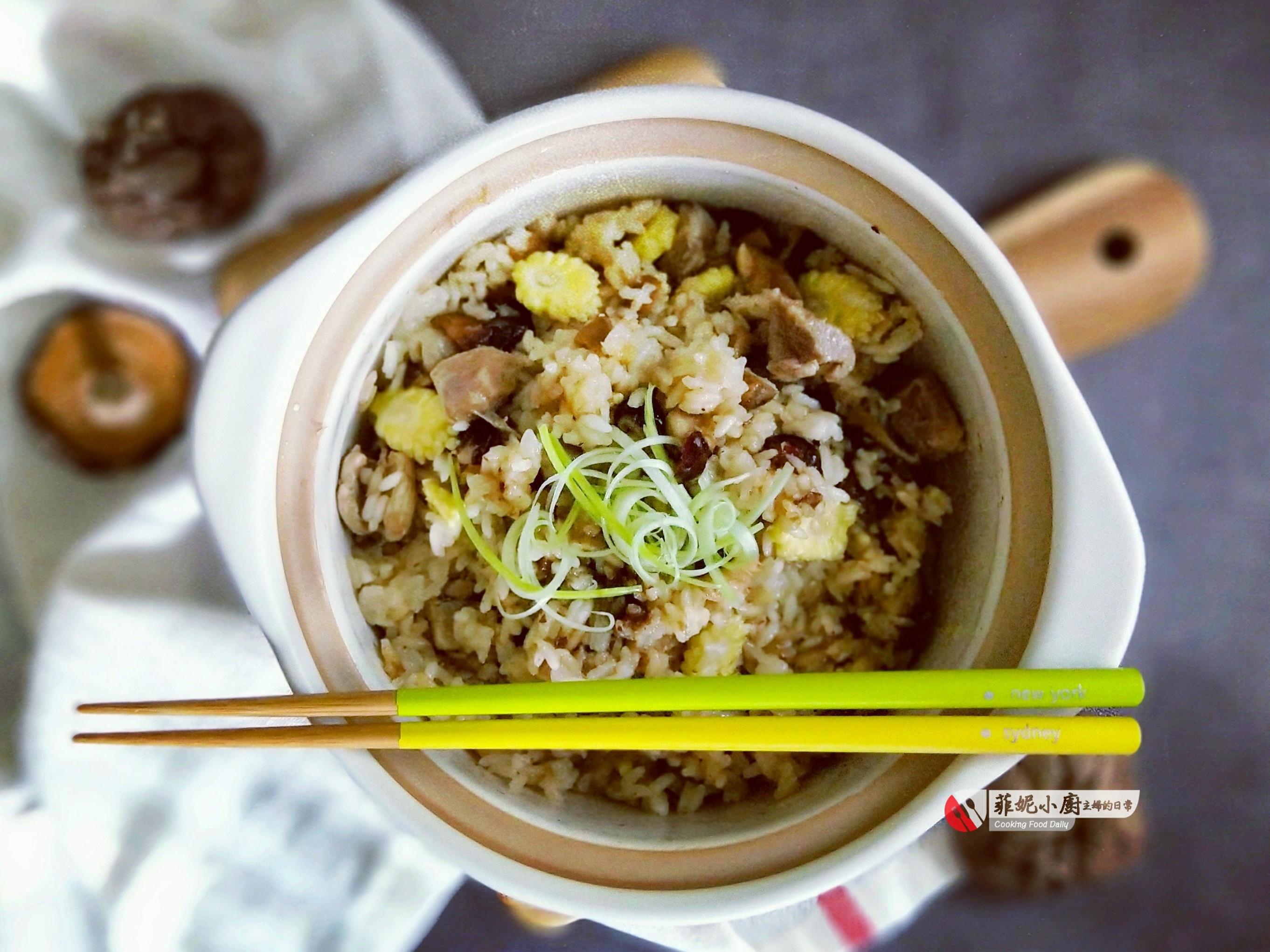 香菇雞肉飯【電鍋料理】