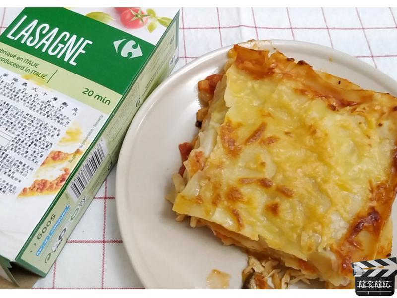 地瓜千層麵Lasagne