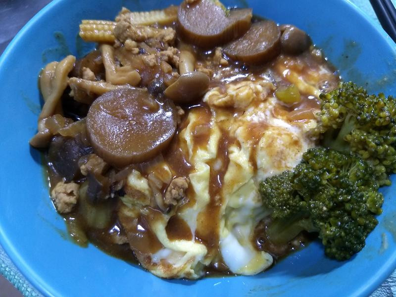 特製蔬菜絞肉爪哇咖哩