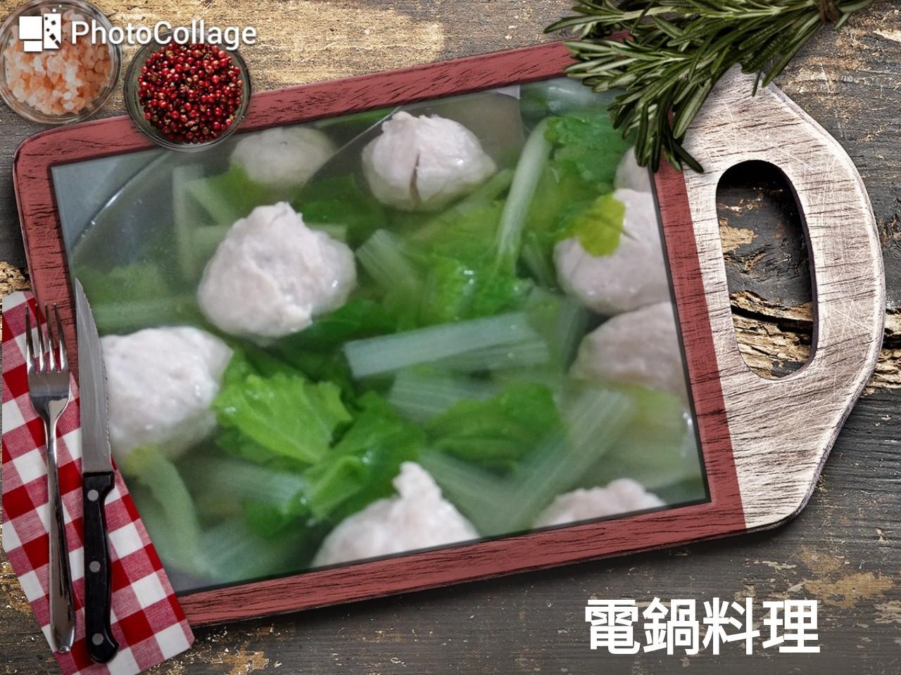 白菜魚丸湯