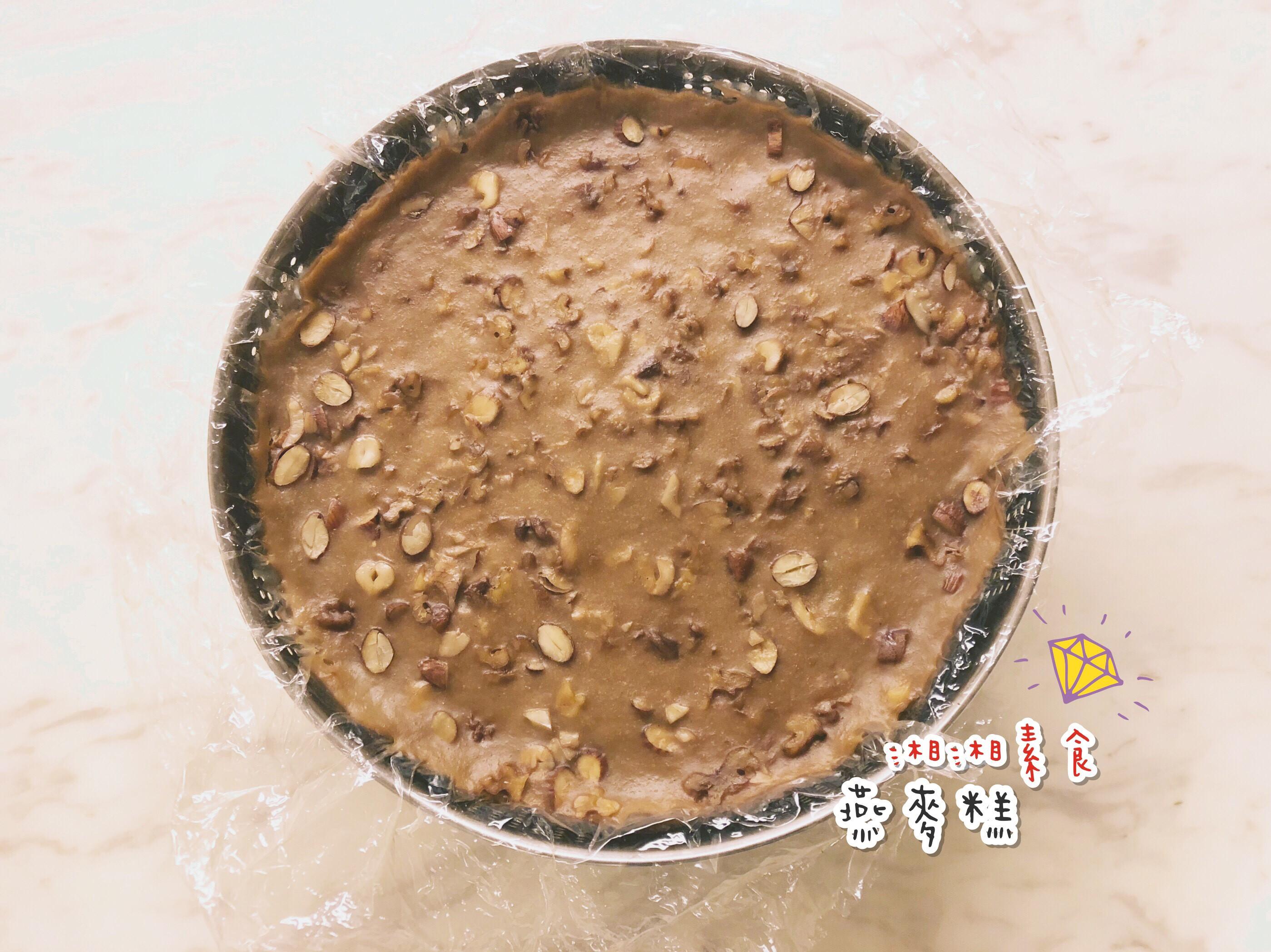 燕麥糕/素食