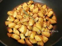 百里香洋芋角